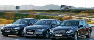 nemeckie-avto-3397614-4503631